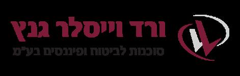 ורד גנץ – סוכנות לביטוח לוגו