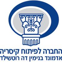 לוגו מיכאל כרסנטי 2