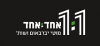 מוטי יברבאום אחד על אחד לוגו