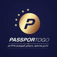 מוטי כהן לוגו פספורט טוגו