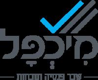 משה חיטלמן – מיכפל לוגו