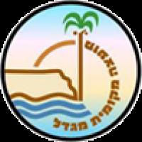 סיגל שאלתיאל – מועצה מקומית מגדל לוגו