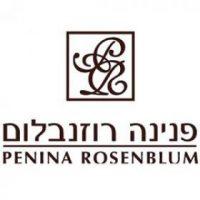 פנינה רוזנבלום לוגו