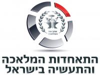 רוית גרוס – התאחדות המלאכה לוגו